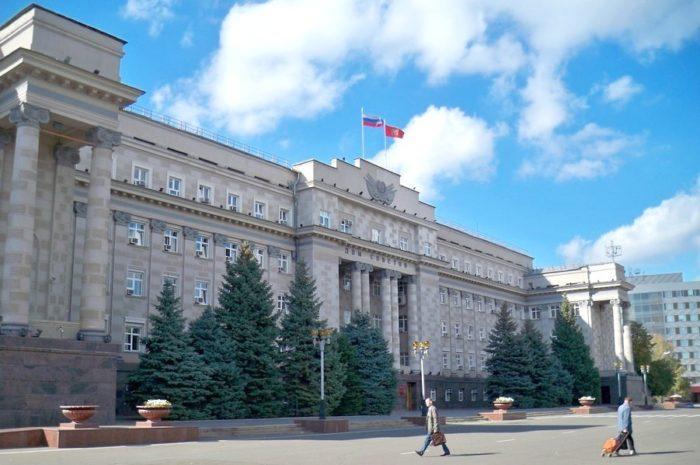 Администрация Оренбургской области — телефоны, отделы, режим работы